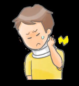 横須賀市北久里浜の鍼灸整骨院ひまわり 首が痛い男性画像
